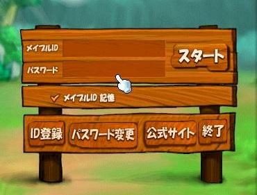 Maple13163a.jpg