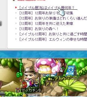 Maple13165a.jpg