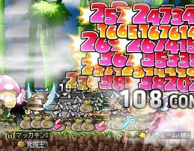 Maple13166a.jpg