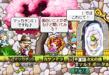 Maple13173a.jpg