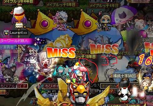 Maple13180a.jpg