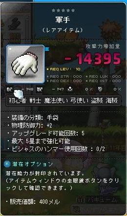 Maple13186a.jpg