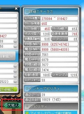 Maple13187a.jpg