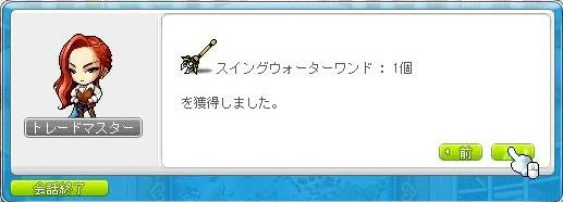 Maple13189a.jpg