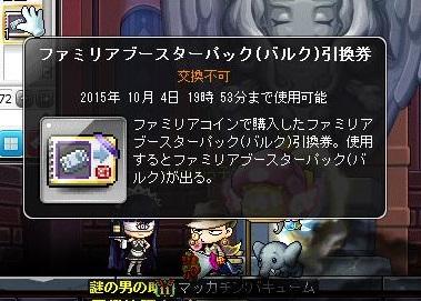 Maple13204a.jpg