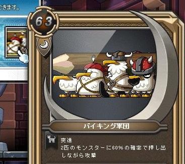 Maple13205a.jpg