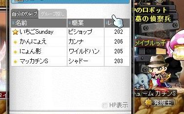 Maple13210a.jpg