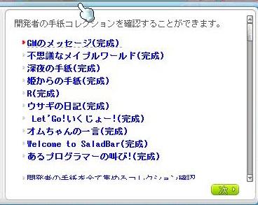 Maple13214a.jpg