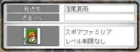 Maple13221a.jpg