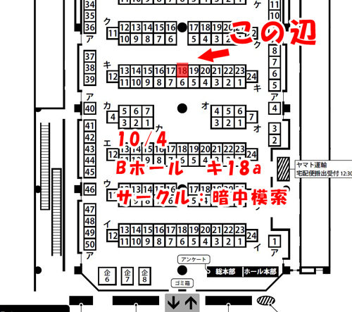 sc2015a配置図