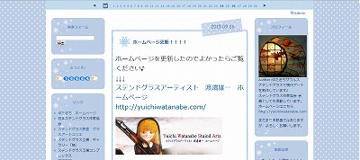 s-blog.jpg