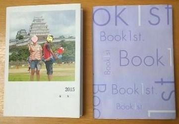 photobook4.jpg