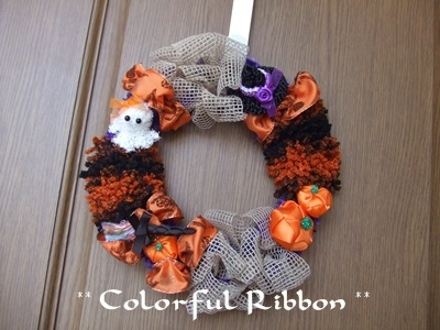 Not So Scary Halloween Party Wreath