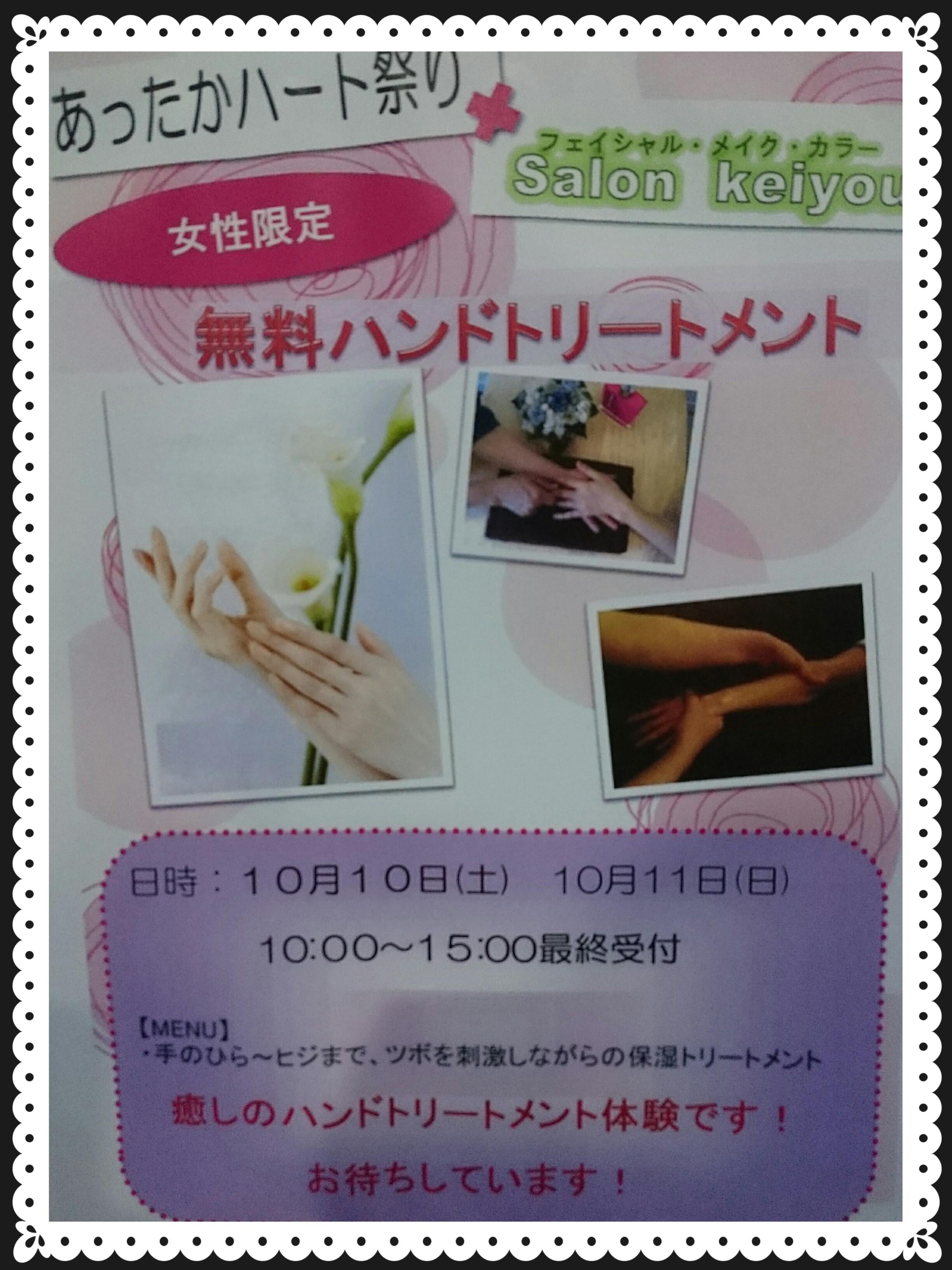 moblog_99453426.jpg