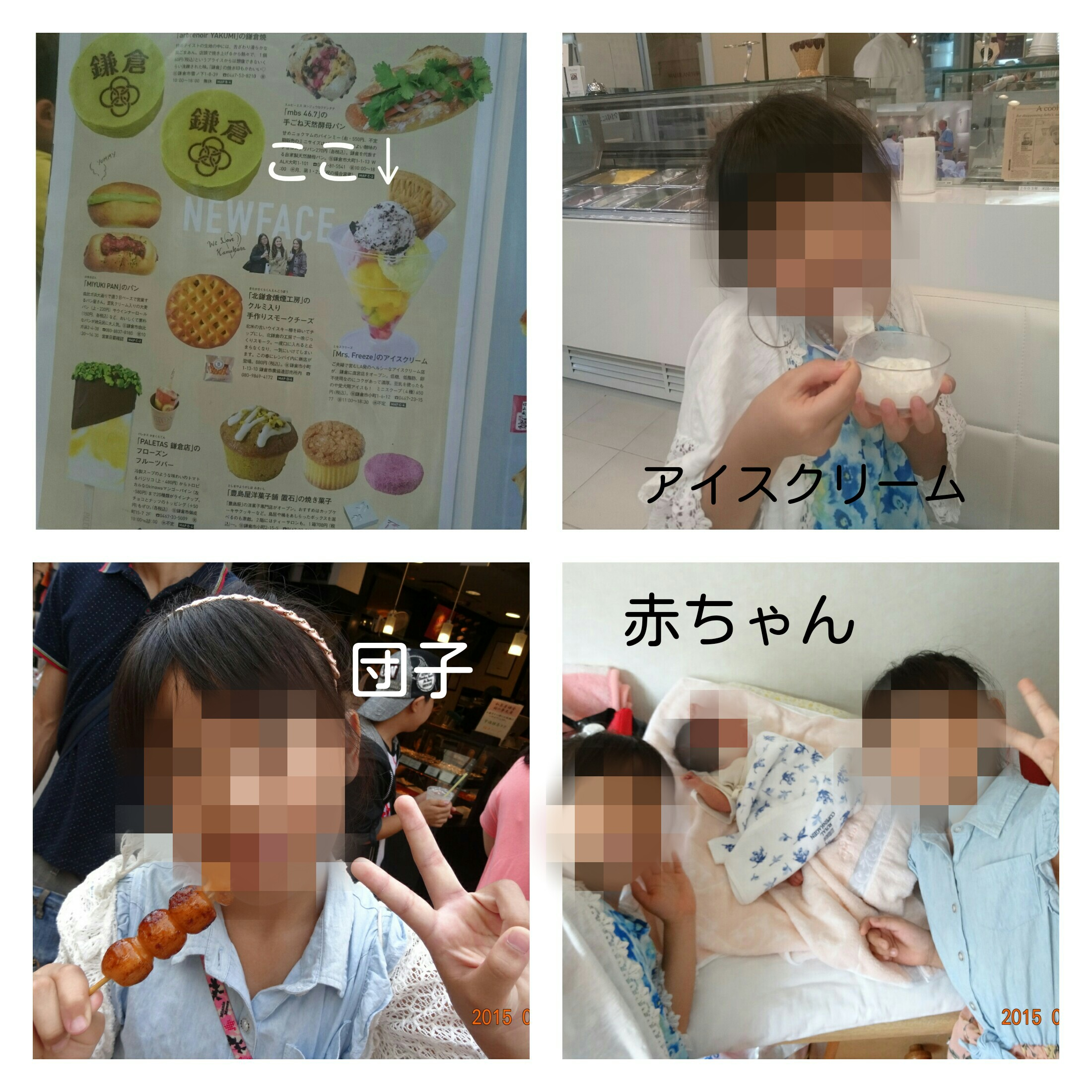 moblog_9bf09963.jpg
