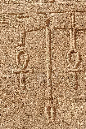 エジプトアンク