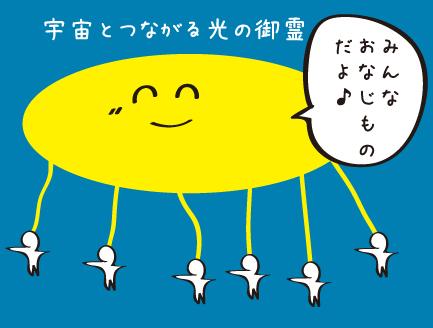 DXOne.jpg