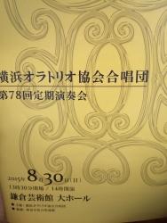 コンサート 010