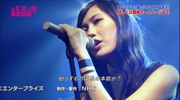 ,agirashiteiru1 (48)