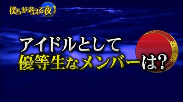bokuragakangaeru (1)