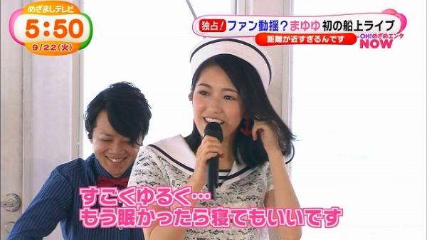 mezamashi (26)