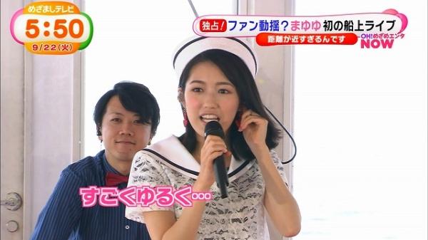 mezamashi (24)