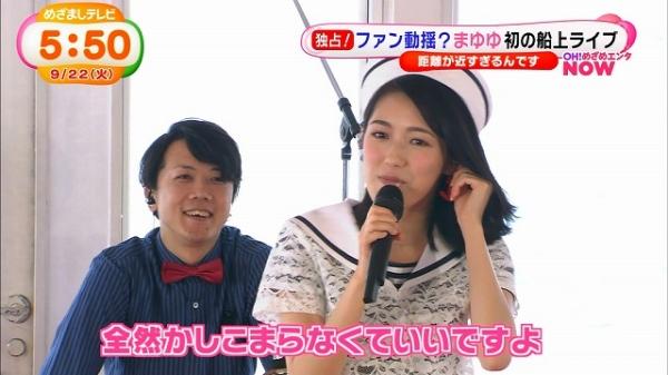 mezamashi (22)