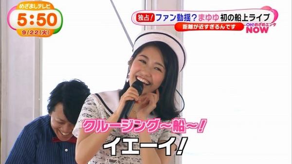 mezamashi (21)