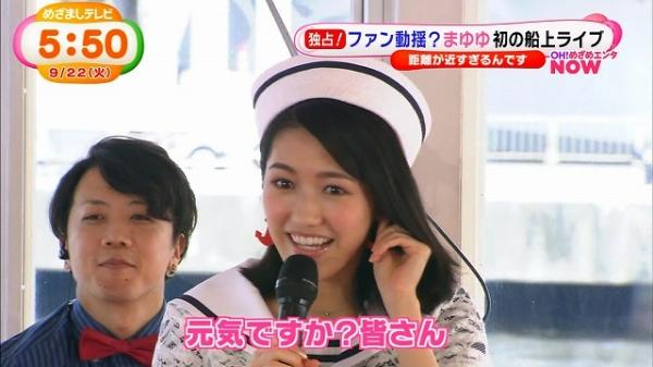 mezamashi (10)