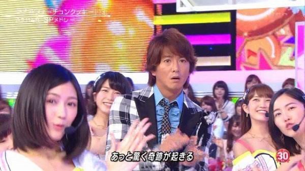 kimutaku (52)