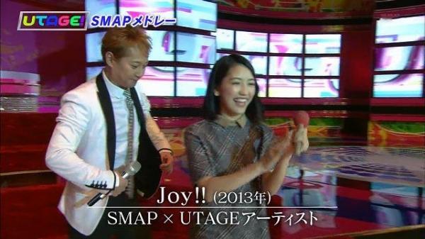 iutageaki (32)