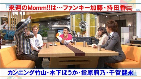 Momm1 (42)