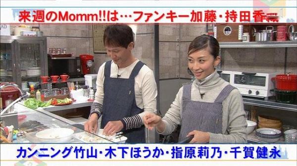 Momm1 (43)