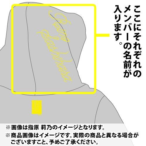 AK-008-1509-11256_p04_500.jpg