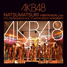 jkt_akb48rcp_02.jpg