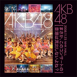 jkt_akb48rcp_03.jpg