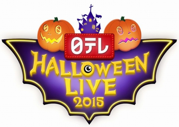 news_header_HALOWEEN_logo.jpg