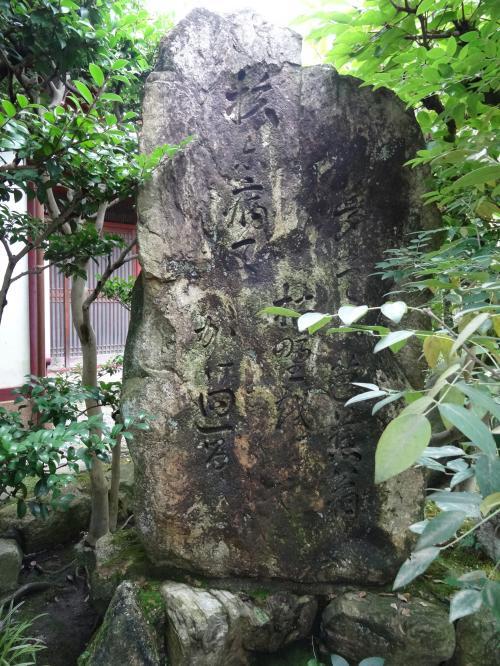 義仲寺10