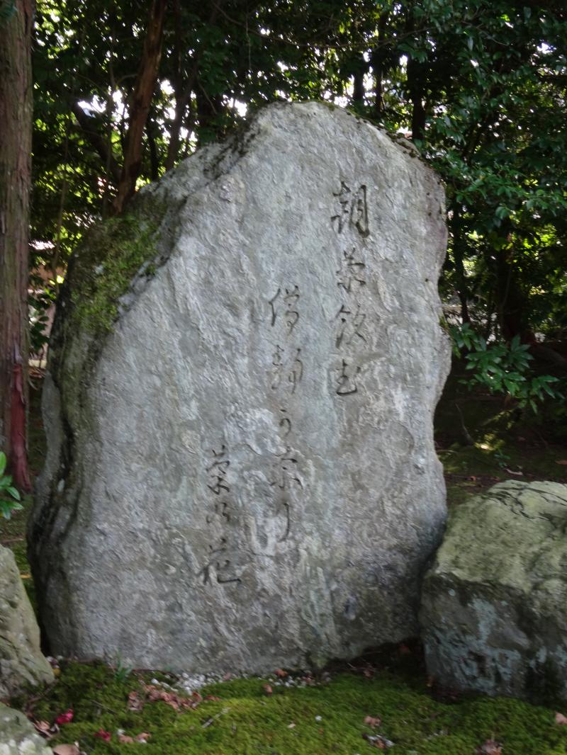 本福寺11