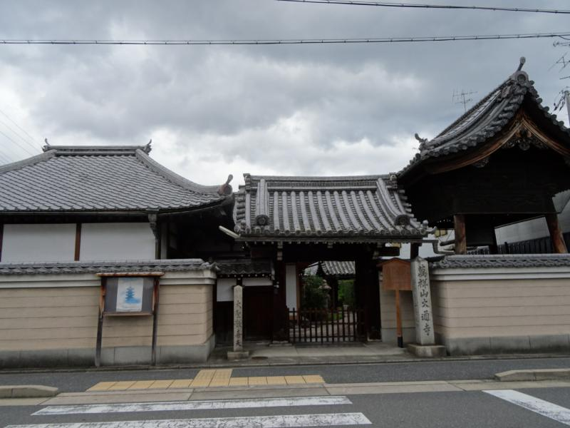 六孫王神社12