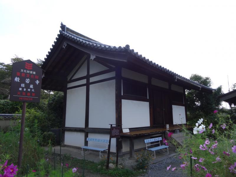 般若寺10