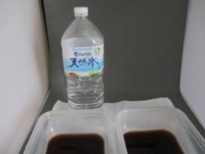 100円の軟水