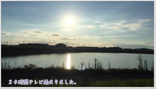 溜池の夕日1