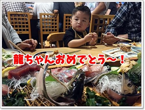 オメデトウ(^▽^)ゴザイマース