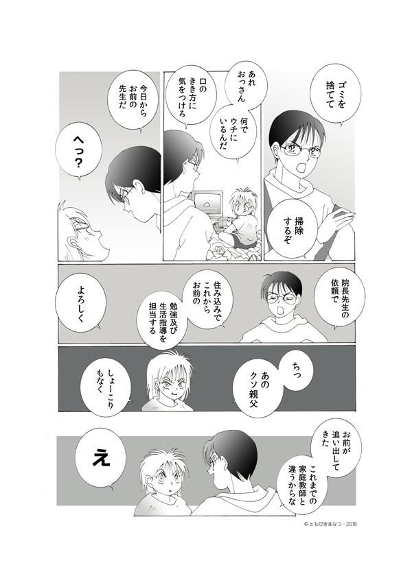 x-1-07.jpg
