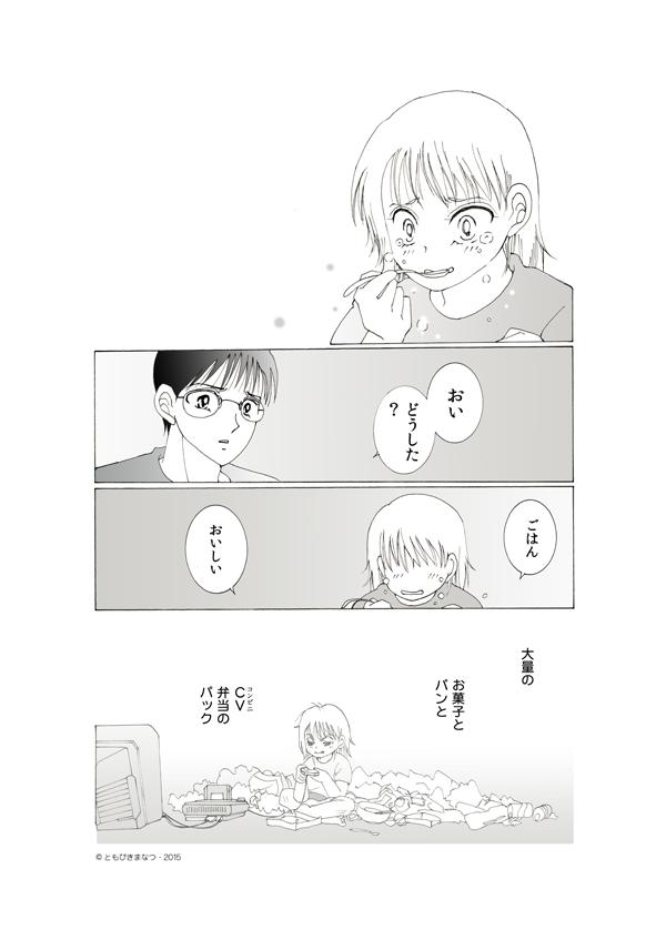 x-1-13.jpg
