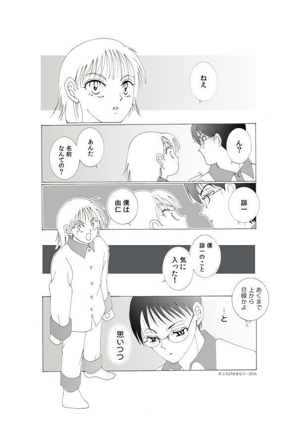 x-1-15.jpg