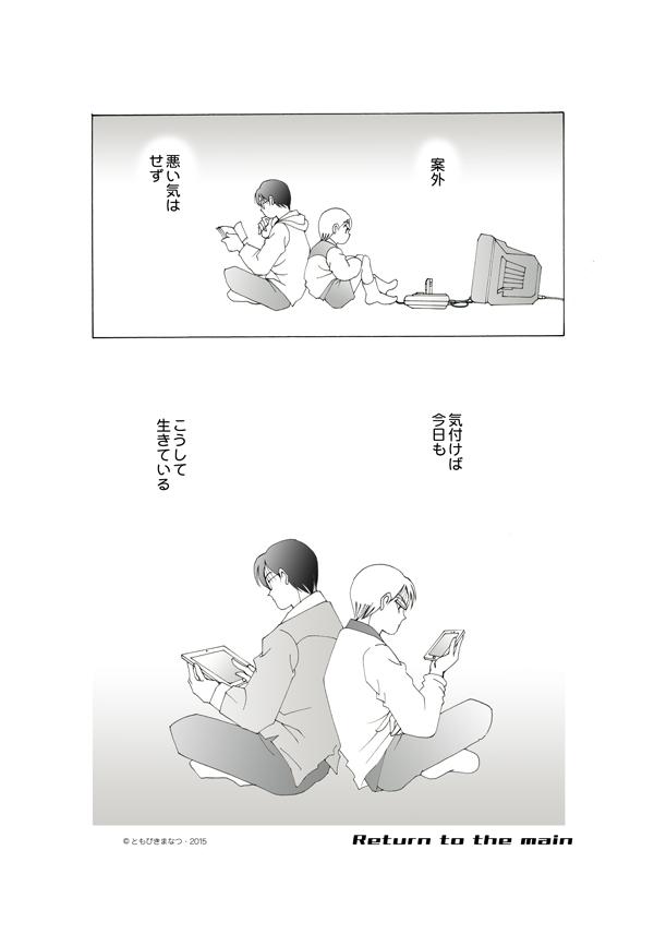 x-1-16.jpg