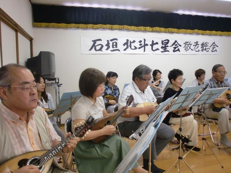 9/13 敬老会