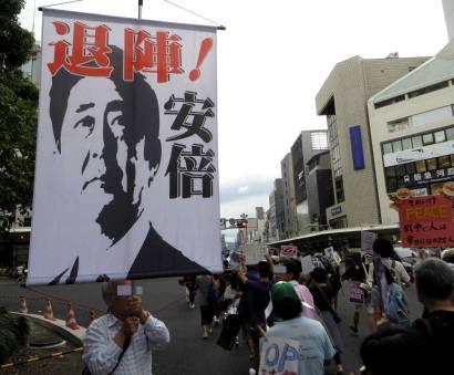 2015_08 30_京都で戦争立法反対デモ・2